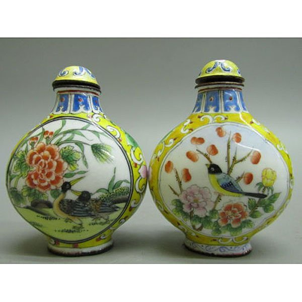 Set of 2 Old Chinese Famille Rose Snuff Bottle 3""