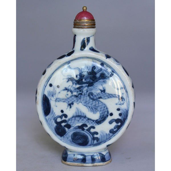 Old Chinese Blue and White Snuff Bottle 3""