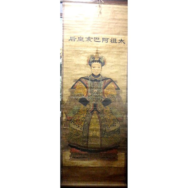 """Antique Chinese Portrait of Queen Painting 68"""""""