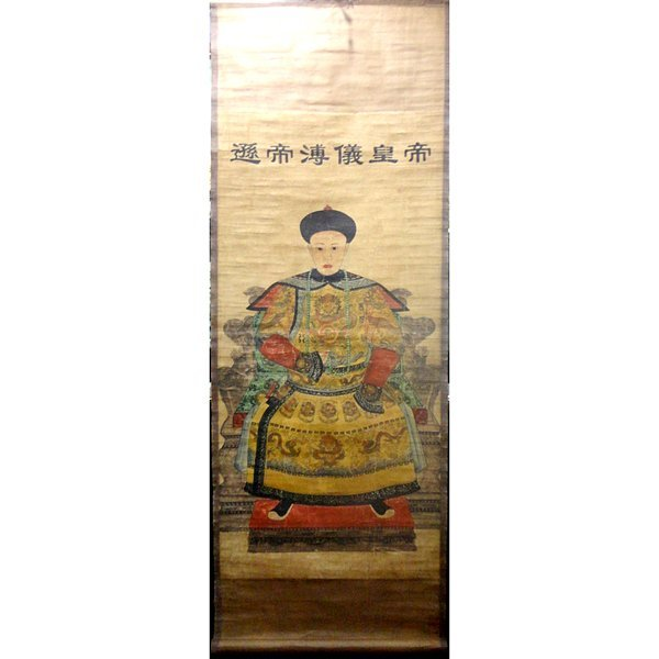 """Antique Chinese Portrait of Emperor Painting 68"""""""