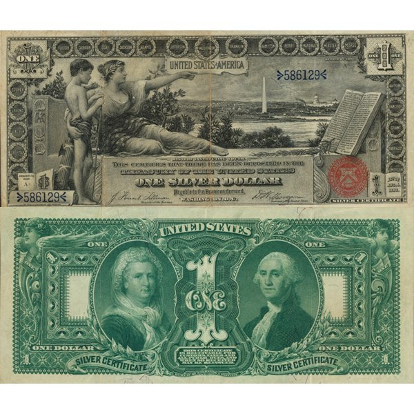 """1896 $1 """"Educational"""" Silver Certificate - Extra Fine"""
