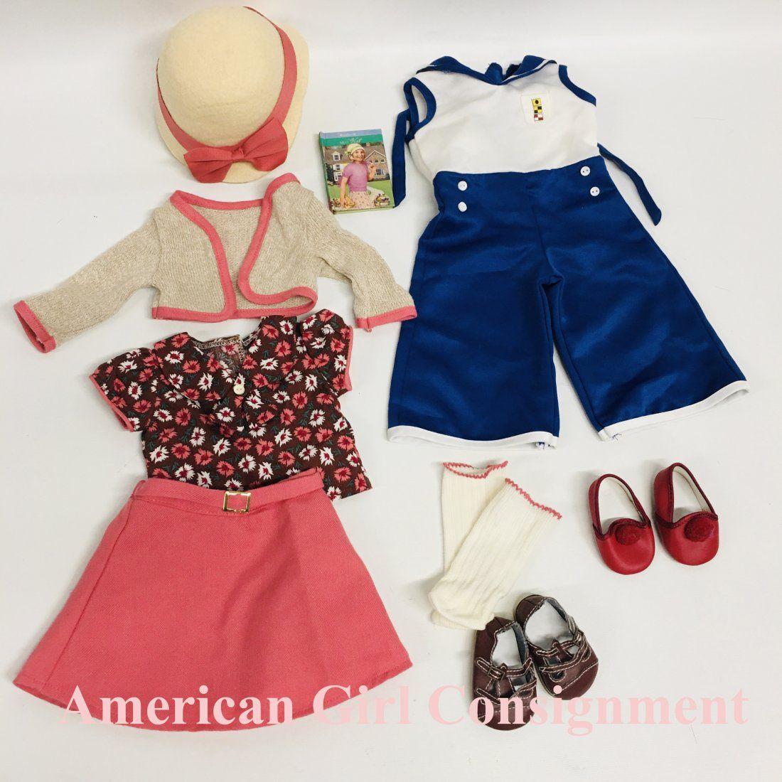 Beach PJs and School Set for American Girl Kit