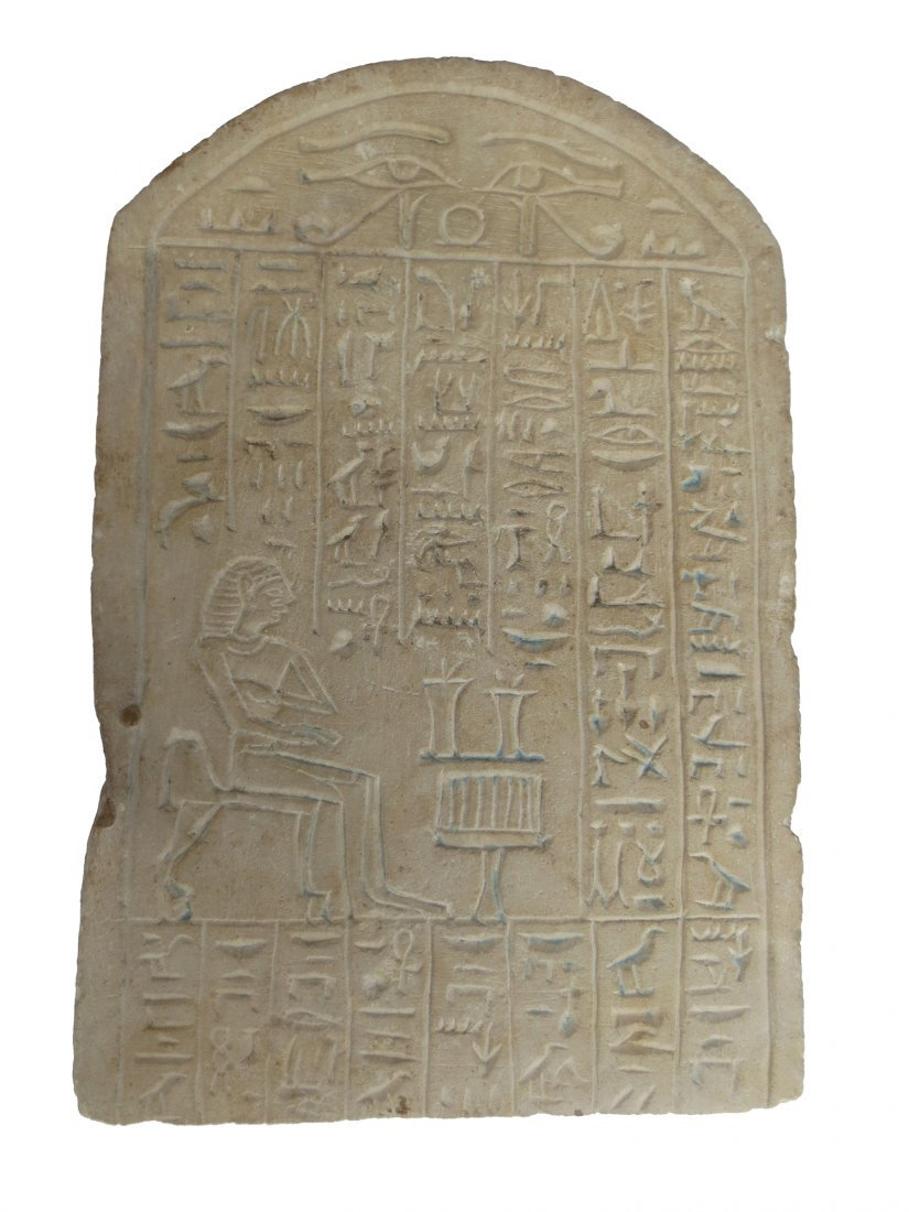 Carved sandstone Tablet with Egyptian Hieroglyphics
