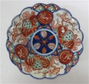 small Imari Bowl