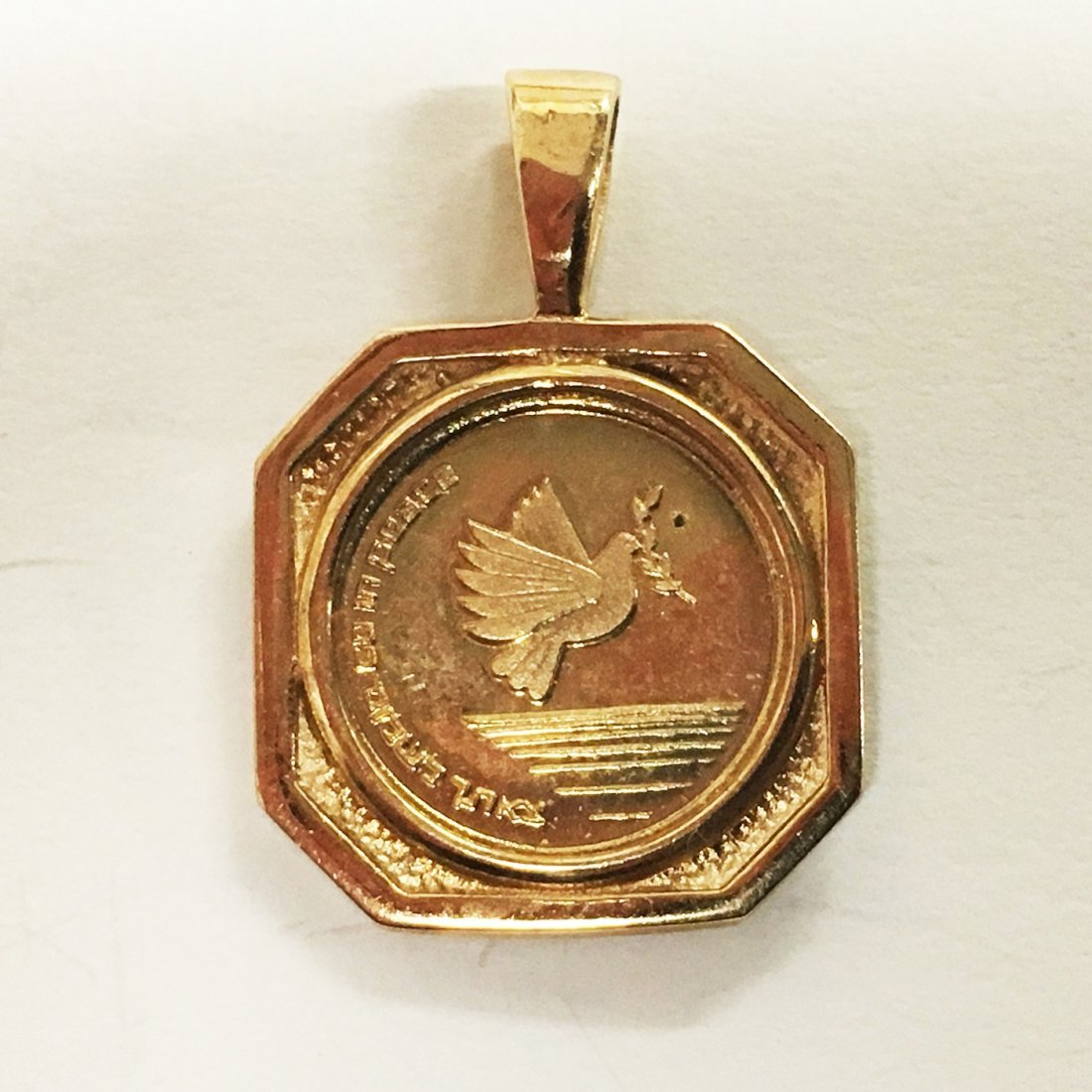 Two gold Judaica pendants, 14K with sapphire - 3