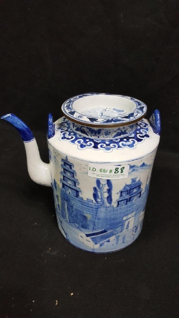 Large Blue and White Chinese Jug - 2