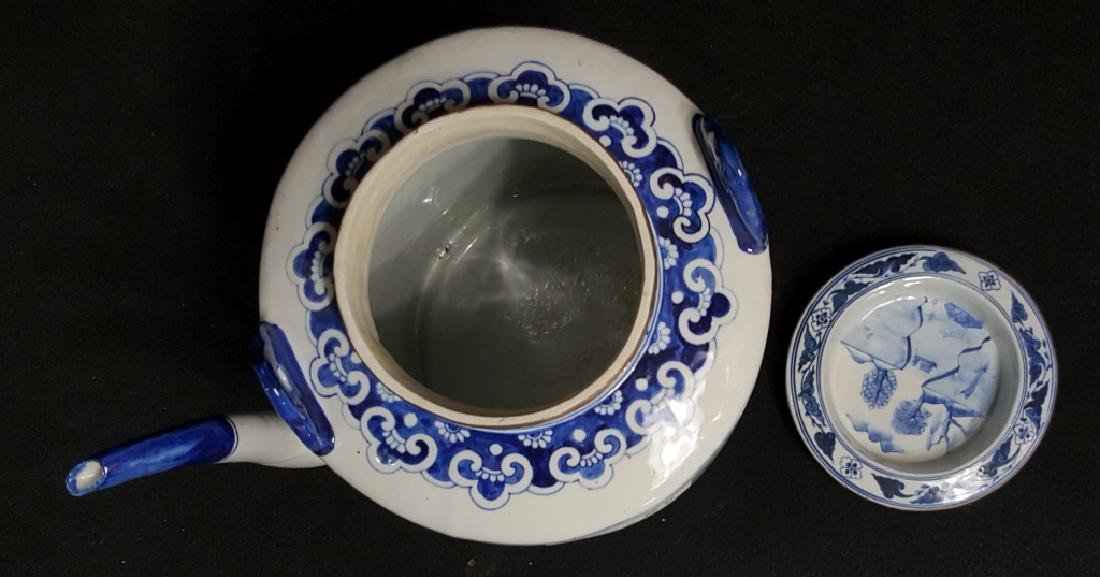 Large Blue and White Chinese Jug - 3