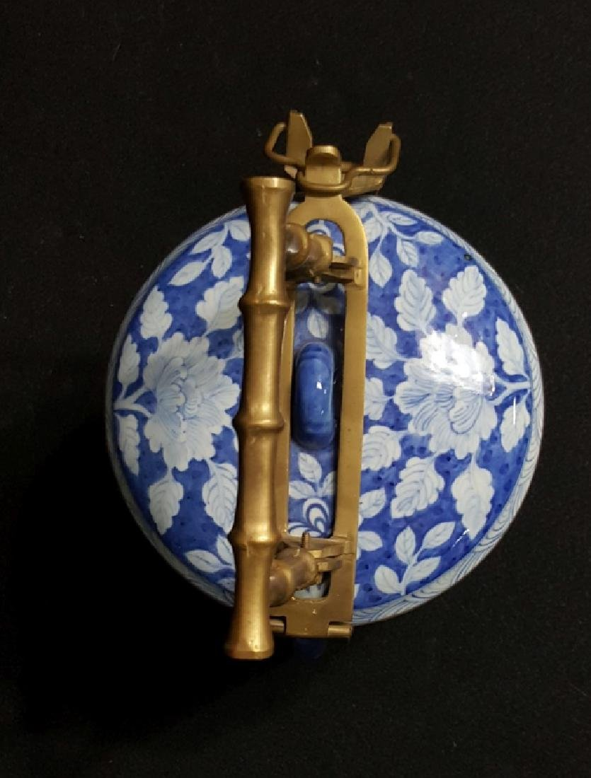 Chinese Blue & White Food Carrier W/ Bronze Handle - 2