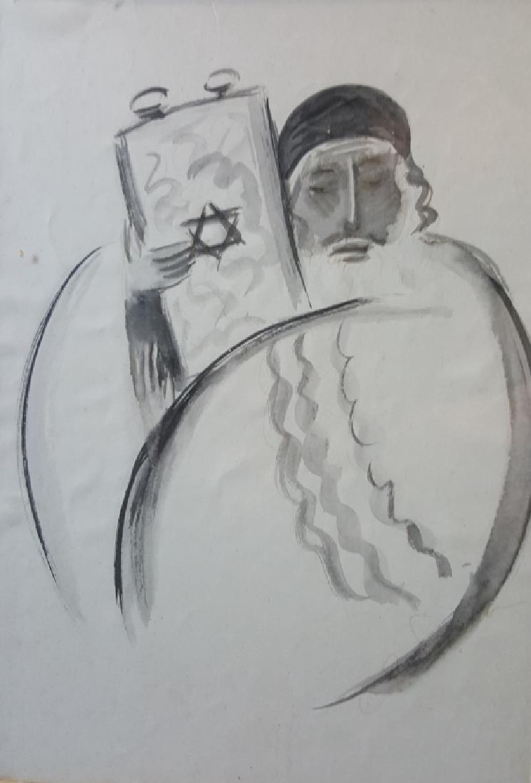 E. Yaseney Russian Watercolor of a Rabbi