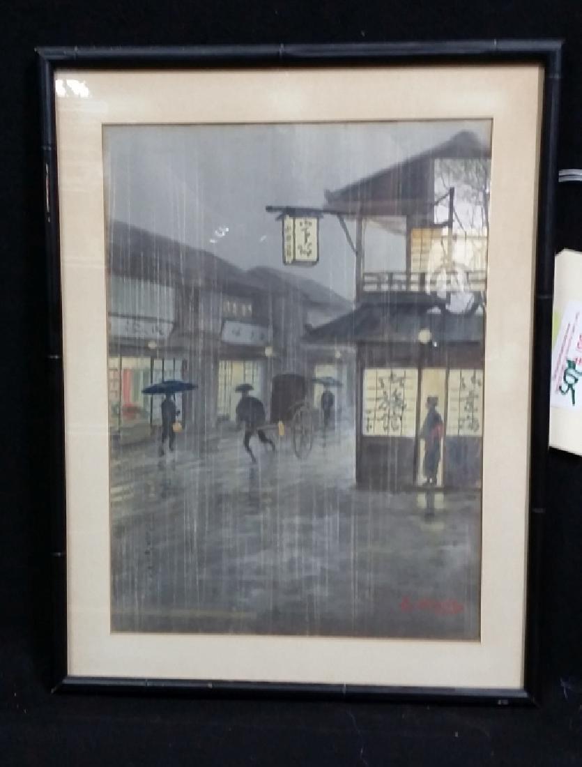 Eizo Kato (Japanese 1906-1972) Japanese Watercolor