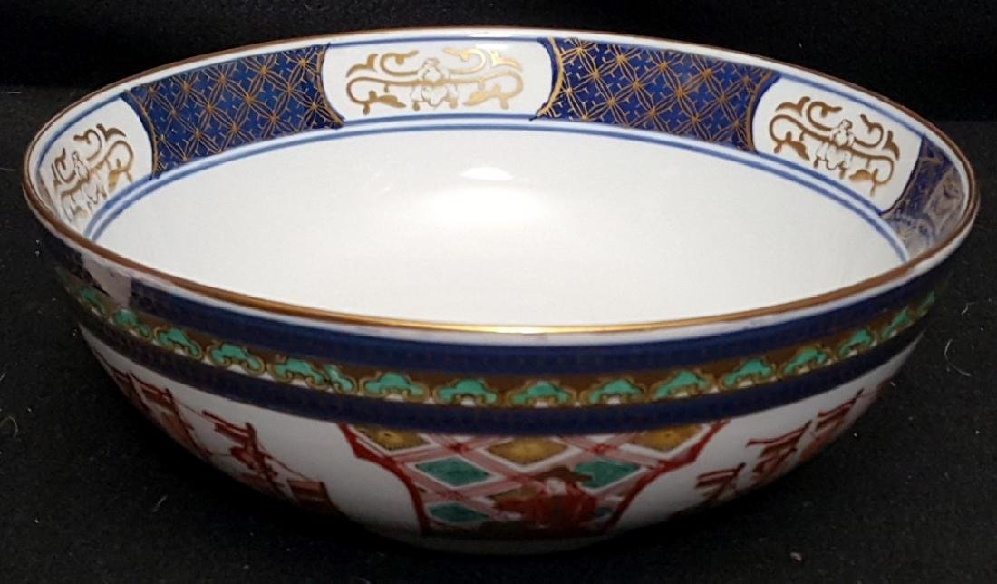 Gold Imari Hand Painted Porcelain Bowl