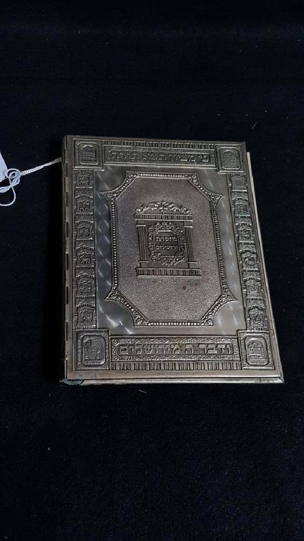 Vintage Szyk Haggadah in Silver (?) Binding