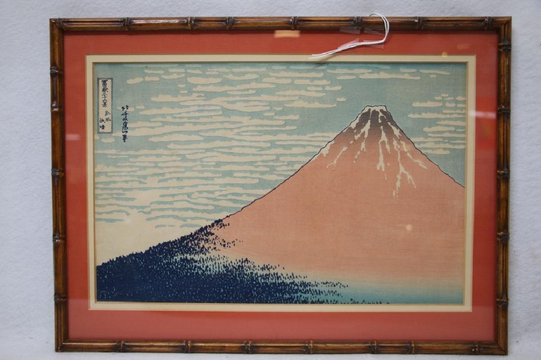Hokusai Woodblock Print Mt. Fuji