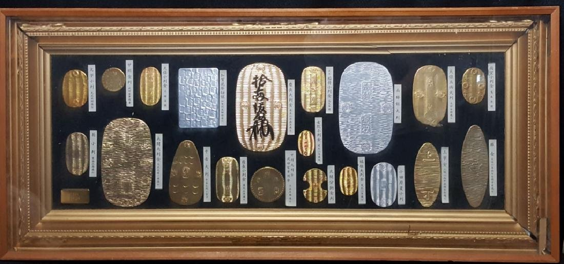 Collection of Ancient Chinese Gold & Sil. Currency