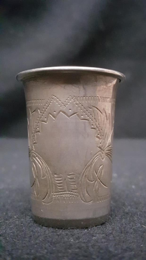 19c. Silver Russian Hand Carved Kiddush Cup signed