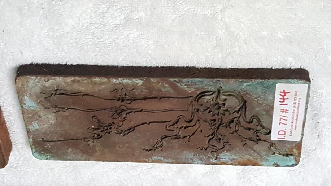 Early 19thC Copper and Lead Architectural Mold - 2