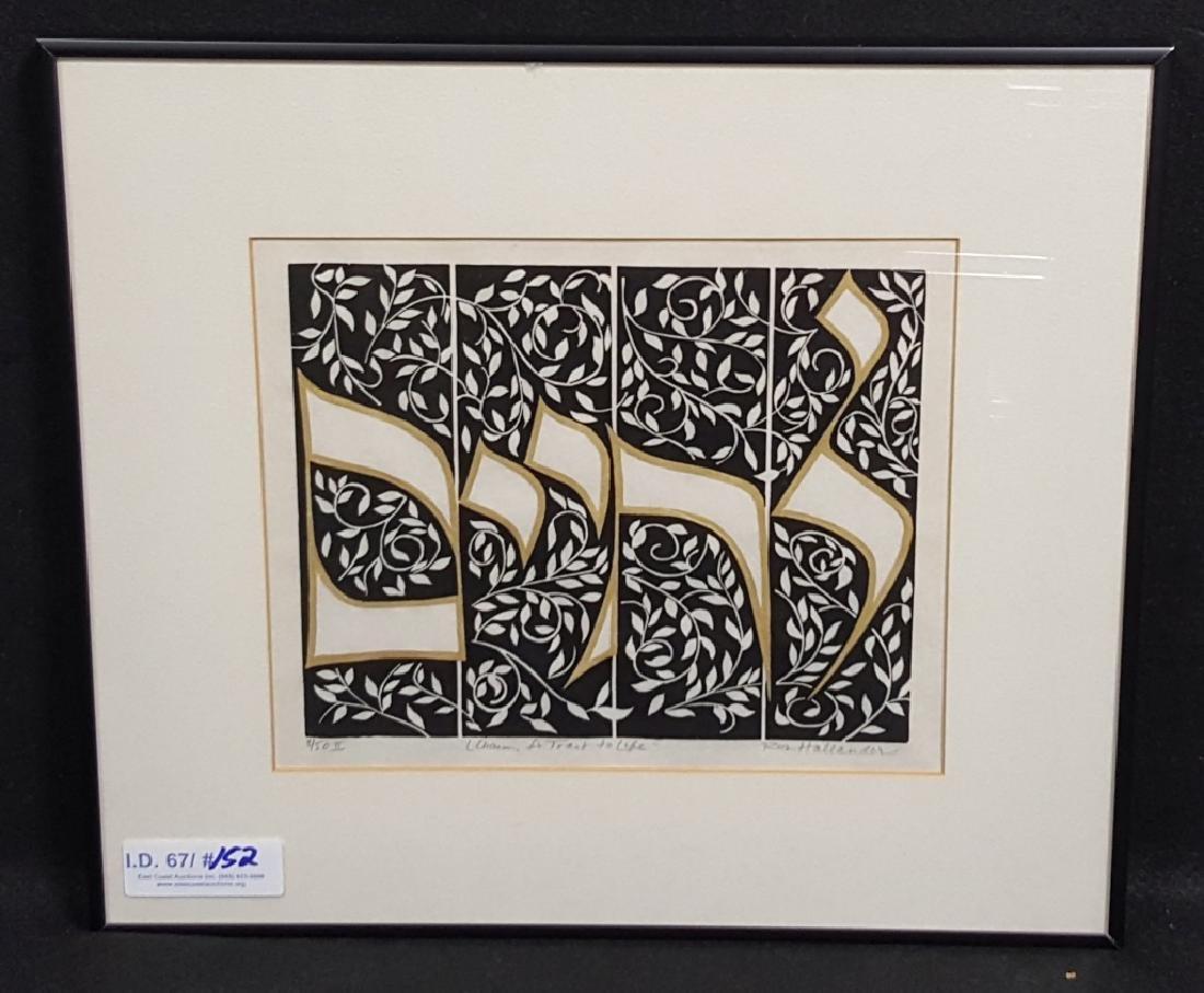 "Judaica Print ""L'Chaim"""