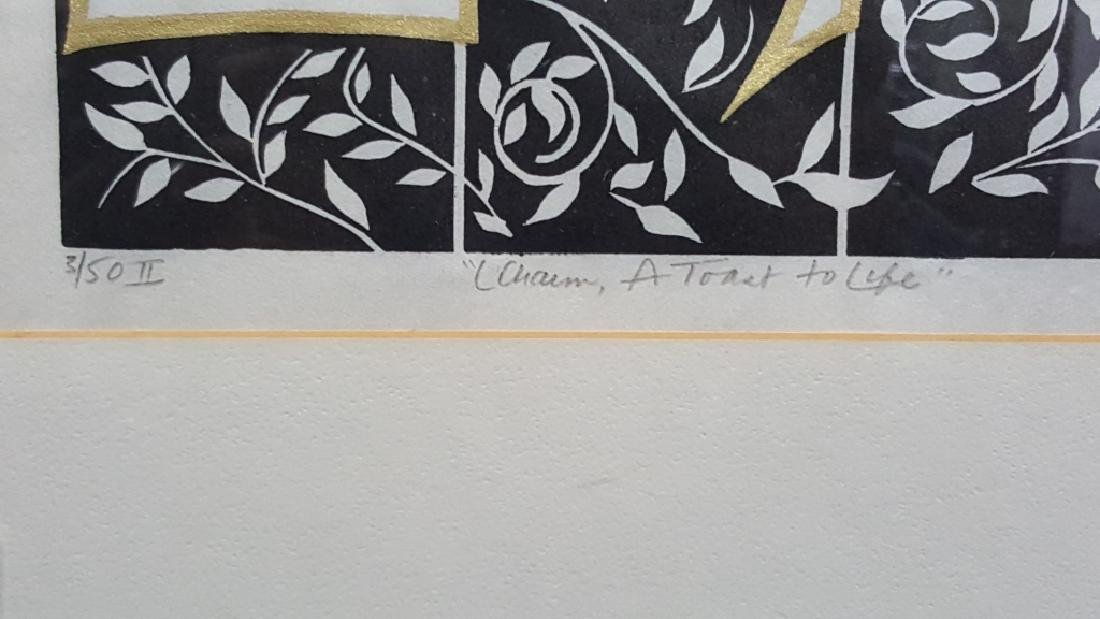 "Judaica Print ""L'Chaim"" - 2"