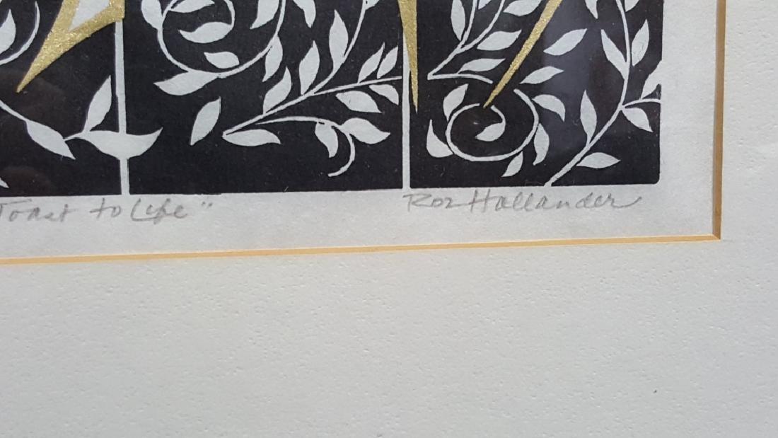 "Judaica Print ""L'Chaim"" - 3"