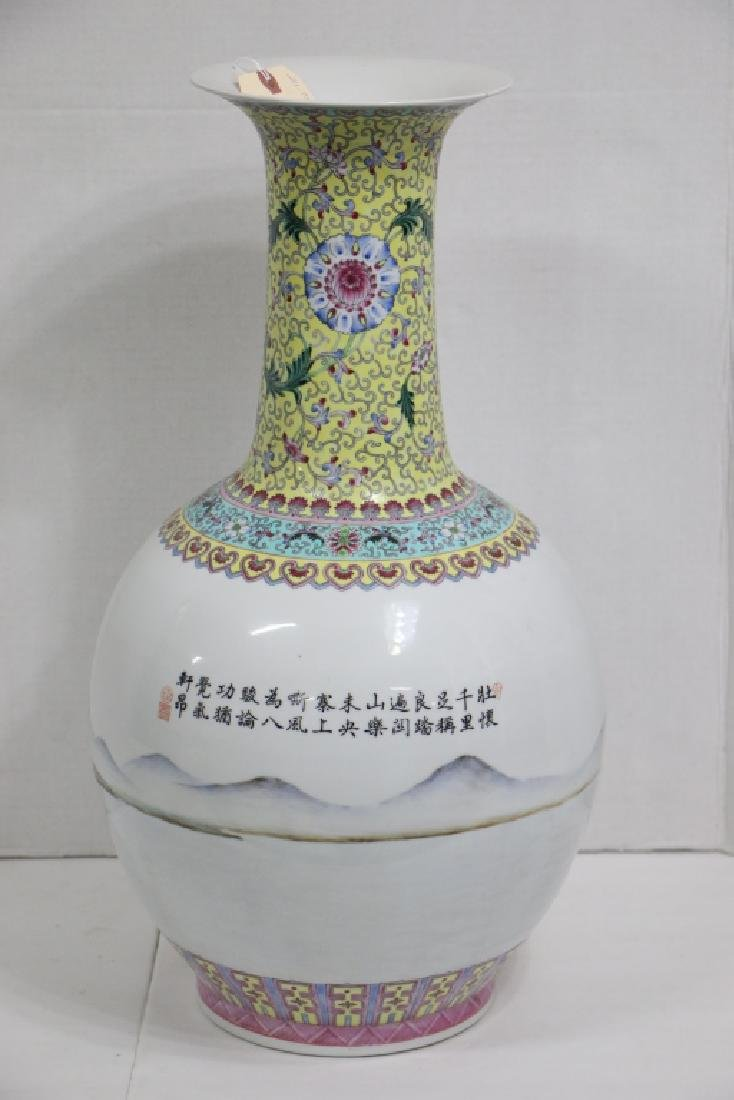 A Large sized antique (?) Chinese vase - 10
