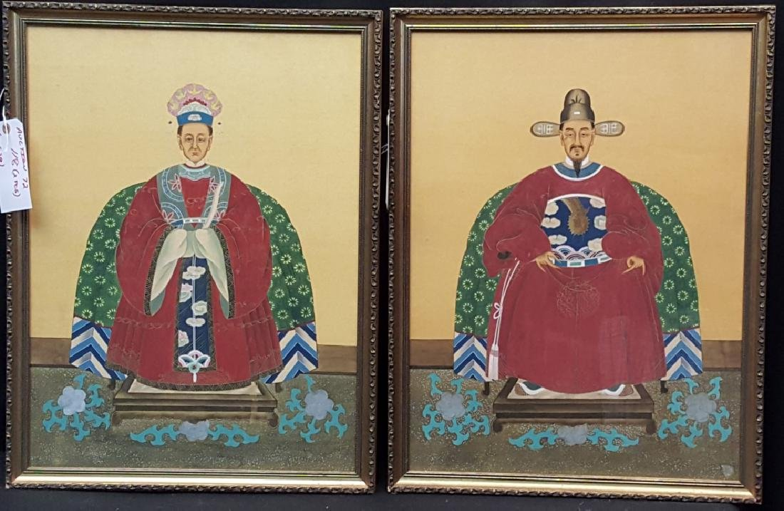 Pair of Antique Chinese Ancestor Portraits On Silk