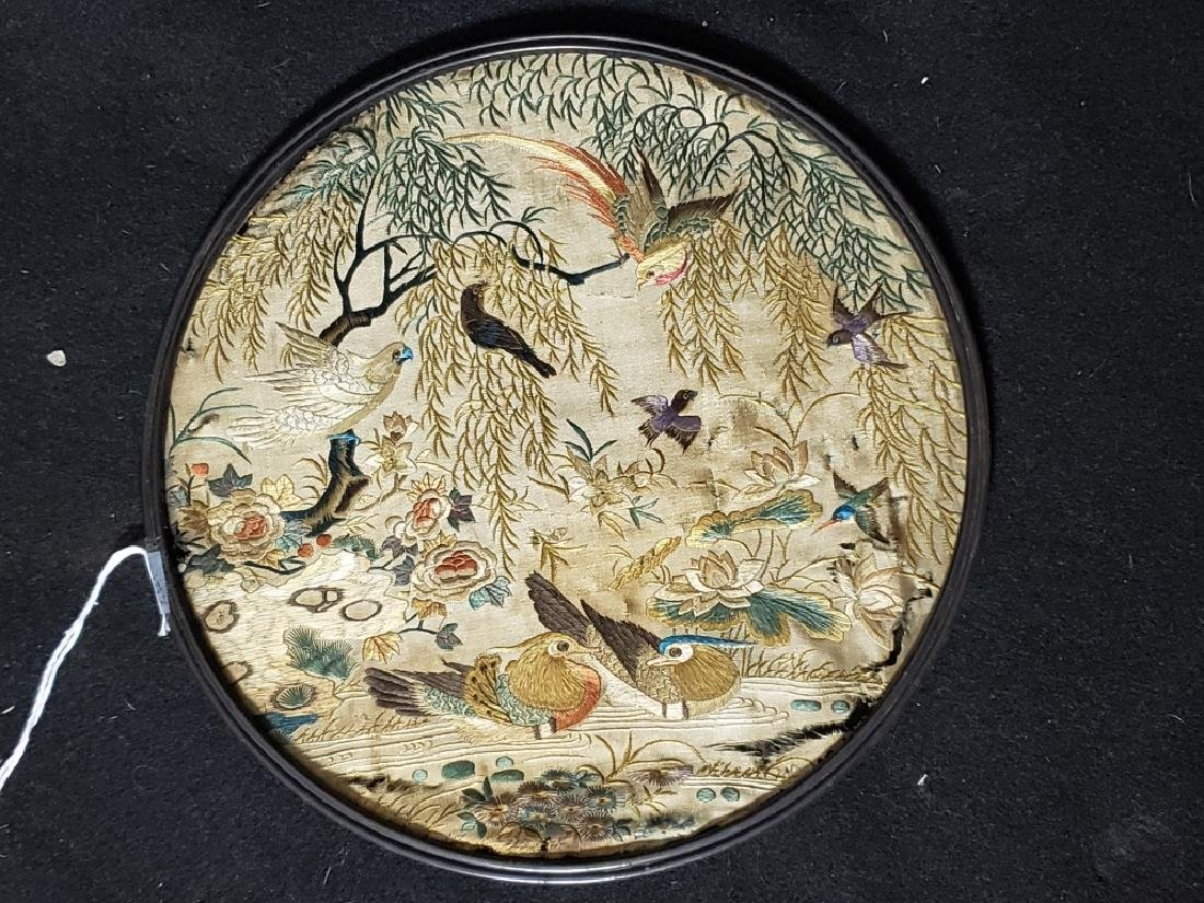 Antique Chinese Silk Screen of Birds