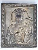 Large Antique Russian Silver Icon