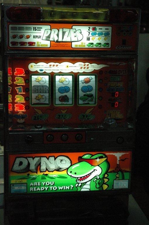 "Grandview "" Dyno "" Pachinko token slot machine - 2"
