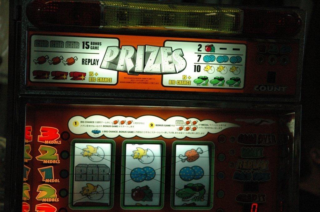 "Grandview "" Dyno "" Pachinko token slot machine - 5"
