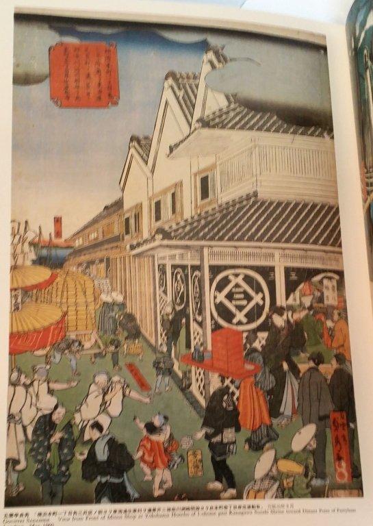 Woodblock Print Book Yokohama Ukiyo-E