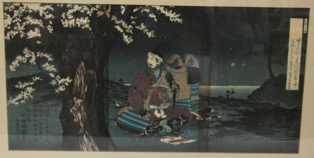 Meji Period Japanese Print Signed