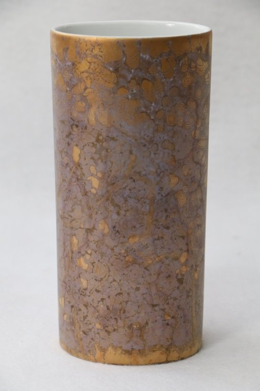 Rosenthal H. Dresler Porcelain vase