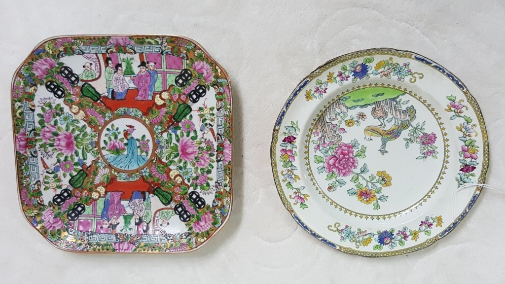 Small Antique Chinese Plate & Copeland Spode