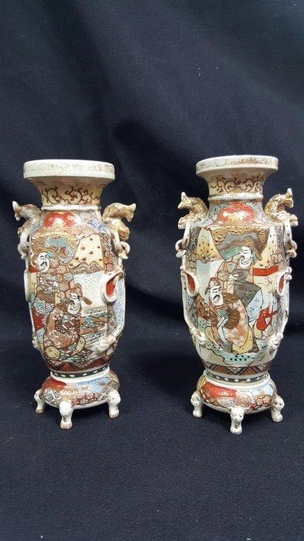 Japanese Satsuma Handled Vases