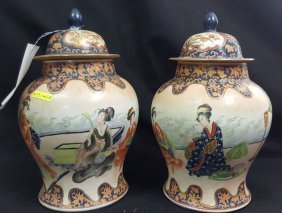 A Pair Of Porcelain Chinese Painted Ginger Jars