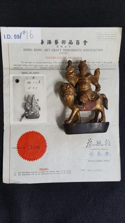 Chinese Wooden Carving W/ Certificate of Antiquity