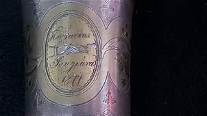 Antique 1877 Silver Judaica Kiddush Cup Wedding
