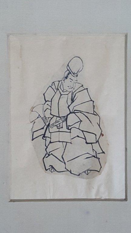 A Japanese Print By Hokusai