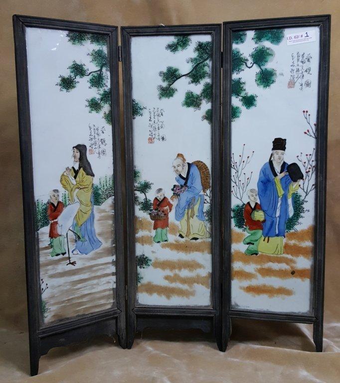 Antique Asian Porcelain Screen