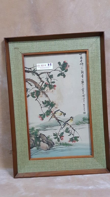 Group of 4 Decorative Japanese Woodblock