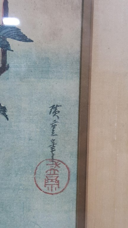Group of 4 Decorative Japanese Woodblock - 4
