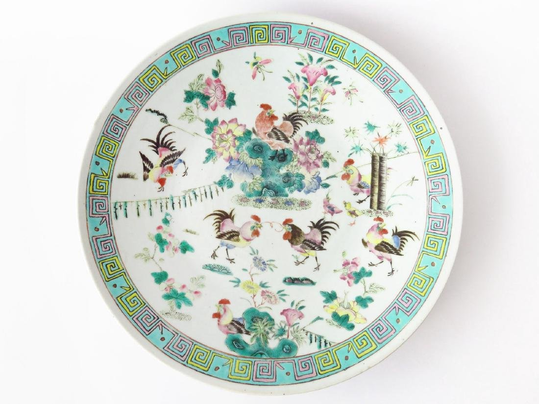 CHINESE FAMILE ROSE CHARGER W/ROOSTERS 19/20TH C.