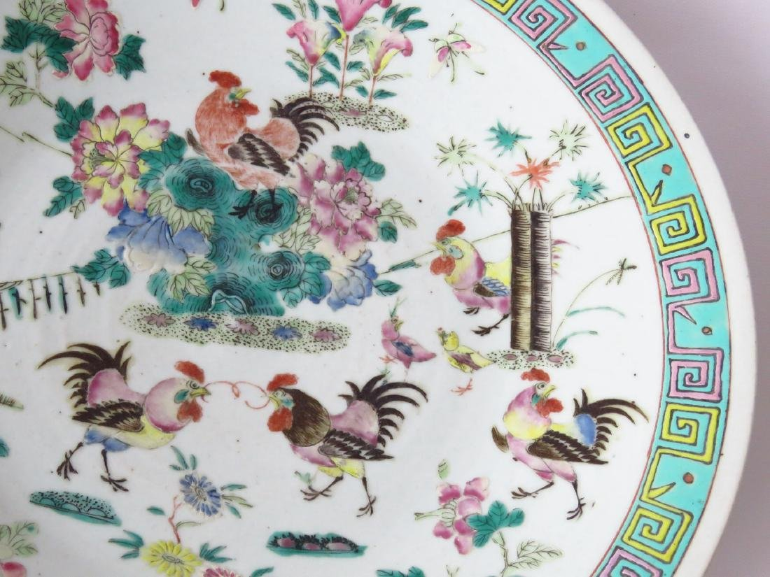 CHINESE FAMILE ROSE CHARGER W/ROOSTERS 19/20TH C. - 2