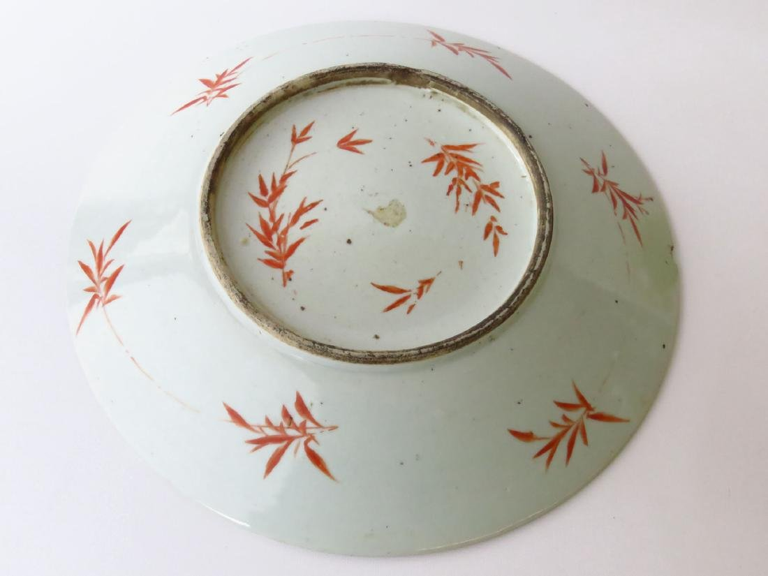 CHINESE FAMILE ROSE CHARGER W/ROOSTERS 19/20TH C. - 4