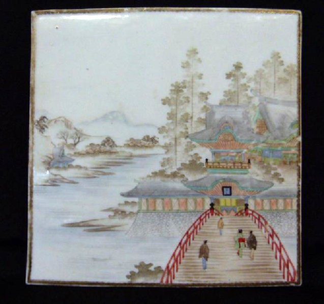 JAPANESE H/P PORC. PLAQUE SIGNED 6 CHARACTER MARK