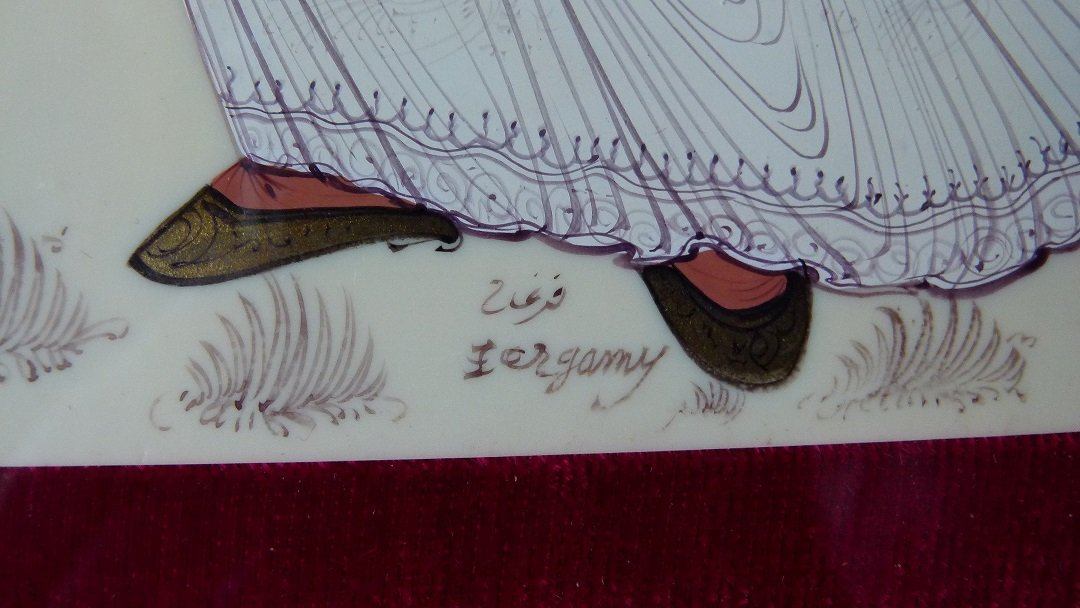 INDO-PERSIAN W/C SIGNED ISLAMIC CALLIGRAPHY, 20TH C. - 4