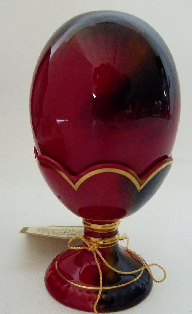 ROYAL DOULTON FLAMBE EGG (MIB) #1578/3500, C. 1980 - 2
