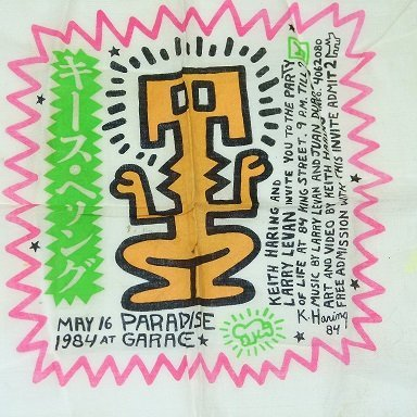 KEITH HARING PARTY INVITATION ON CLOTH HANKIE MAY 16, - 2