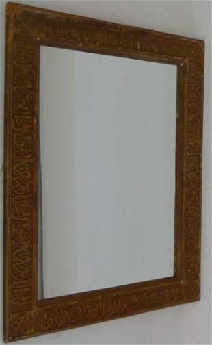PERSIAN GILT FRAME W/ MIRROR, 19TH C.
