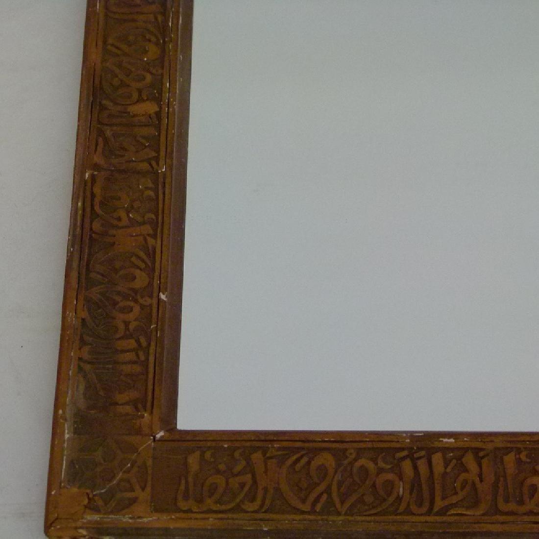 PERSIAN GILT FRAME W/ MIRROR, 19TH C. - 2